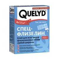 Клей для обоев Спец-Флизелин (0,45 кг)