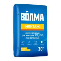 Клей гипсовый для монтажа ПГП и ГКЛ Волма Монтаж, 30 кг