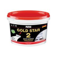 Краска в/д для стен и потолков GOLD STAR 2 (2,7 л)