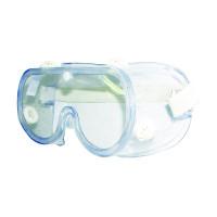 Очки защитные Biber 96234 Мастер непрямая вентиляция