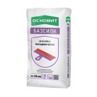 Шпаклевка цементная фасадная Основит Базсилк PC30 MW, белая, 20 кг